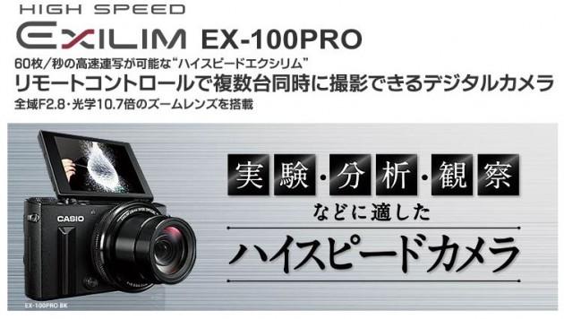カシオ EX-ZR1600