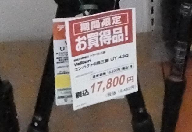 DSCF3017
